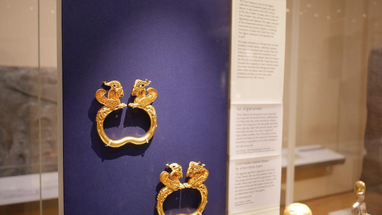 British Museum - 16