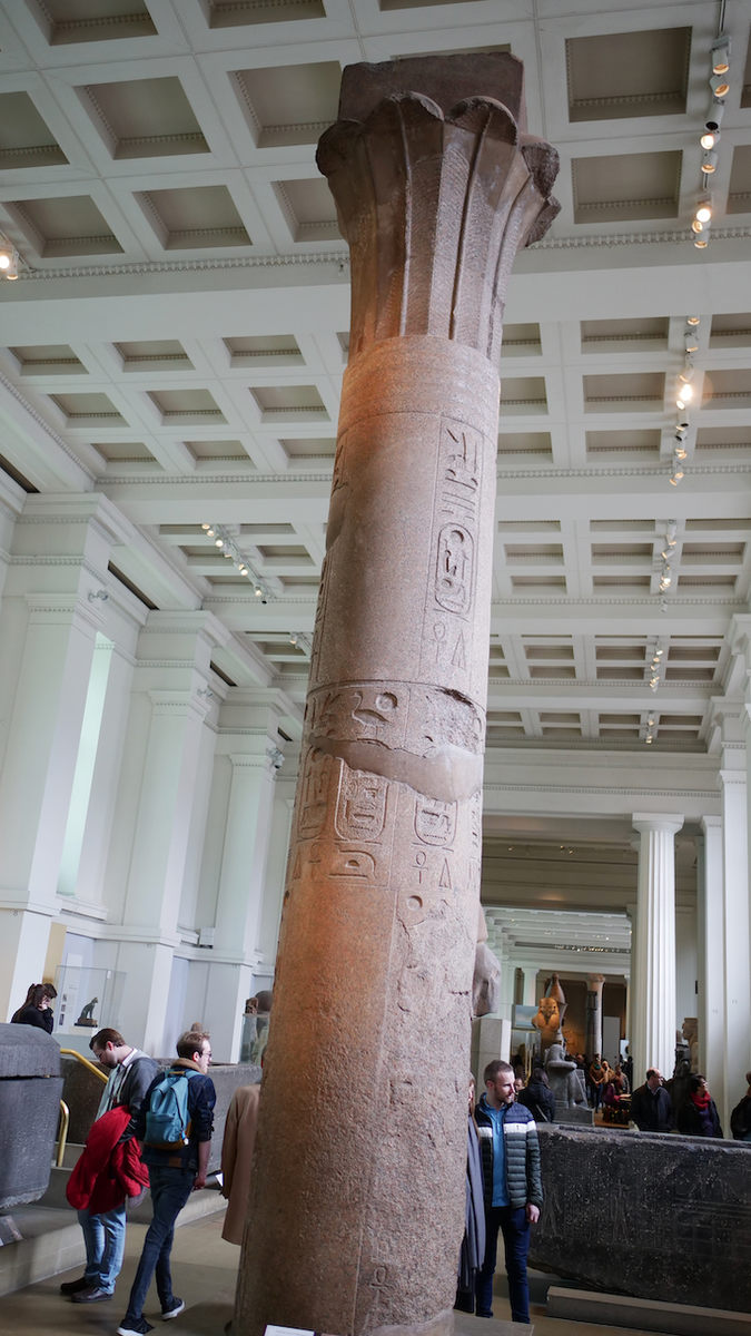 British Museum - 21